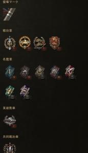 Baidu IME_2014-11-9_19-10-25