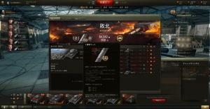 shot_318