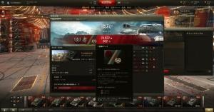 shot_329