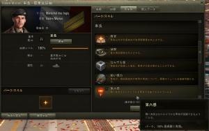 shot_354