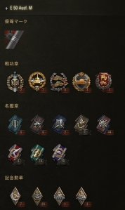 Baidu IME_2015-3-10_0-26-24