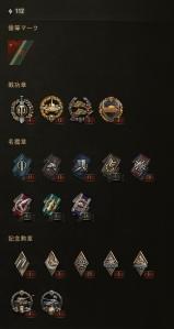 Baidu IME_2015-3-11_23-13-14