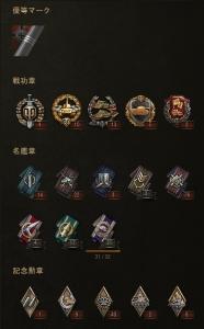 Baidu IME_2015-3-14_2-20-9