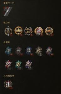 Baidu IME_2015-4-19_18-33-29