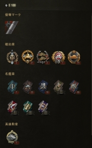 Baidu IME_2015-5-10_16-55-0