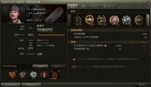 Baidu IME_2015-8-9_0-54-2