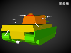 装甲配置2
