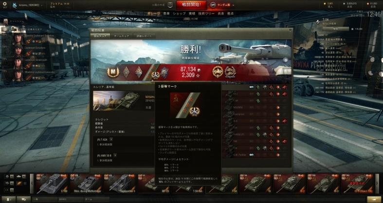 shot_110