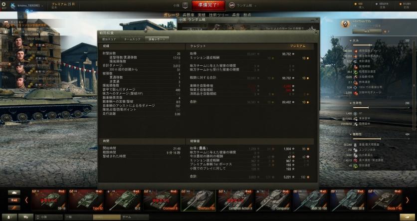 shot_100