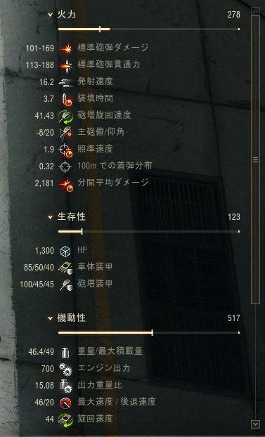 WS000030