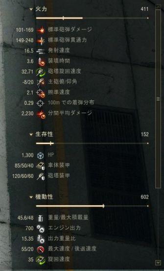 WS000032