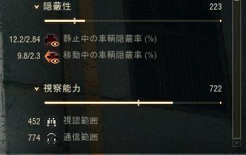 WS000033