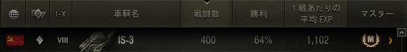WS000047