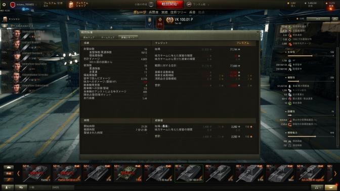 shot_071