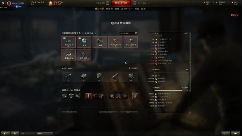shot_099