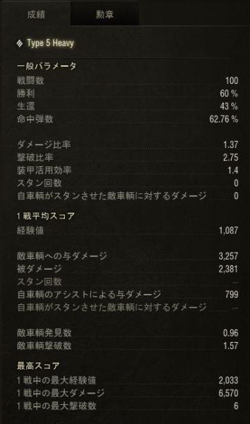 Type5_100btl_2