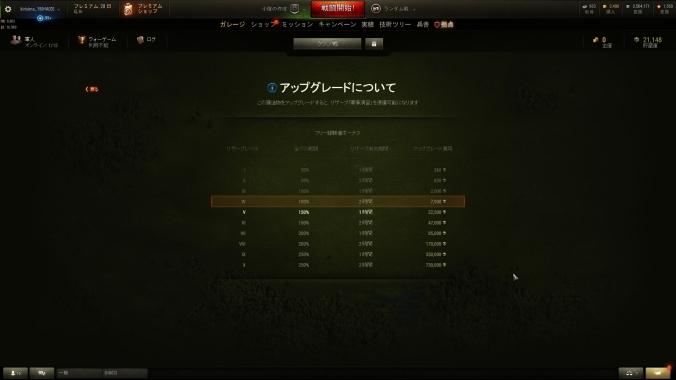 shot_344.jpg